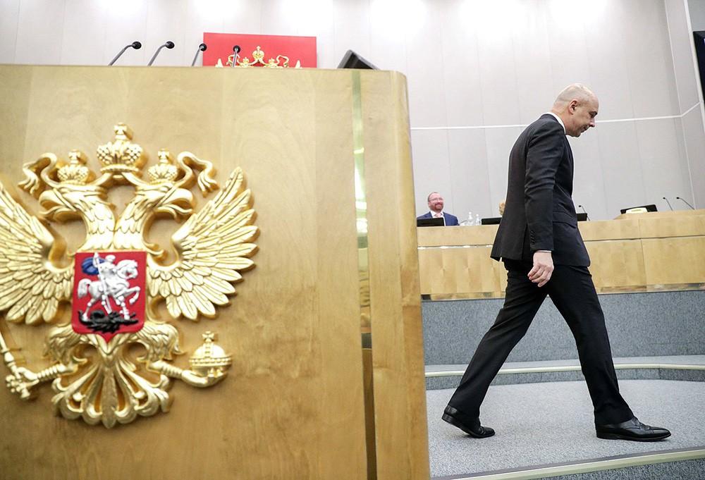Картинки по запросу бюджет россии 2020 картинки