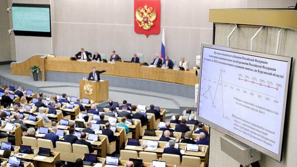 Принятие проект бюджета России