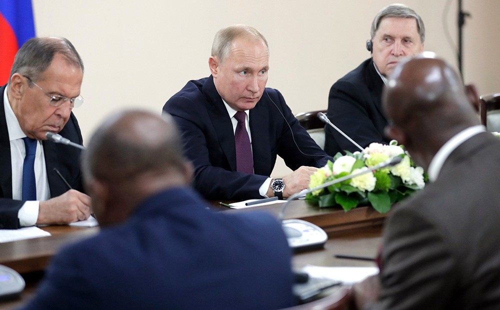 Владимир Путин и участники саммита Россия – Африка