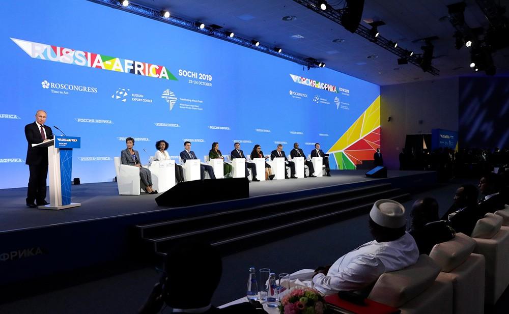 Заседание экономического форума Россия – Африка
