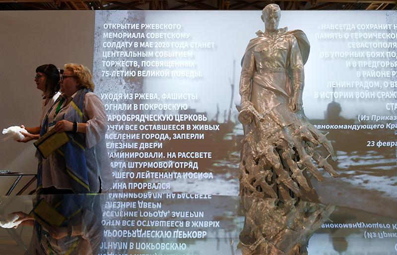 Стенд Ржевского мемориала Советскому солдату