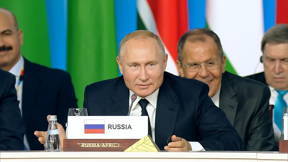 Владимир Путин на саммите Россия – Африка