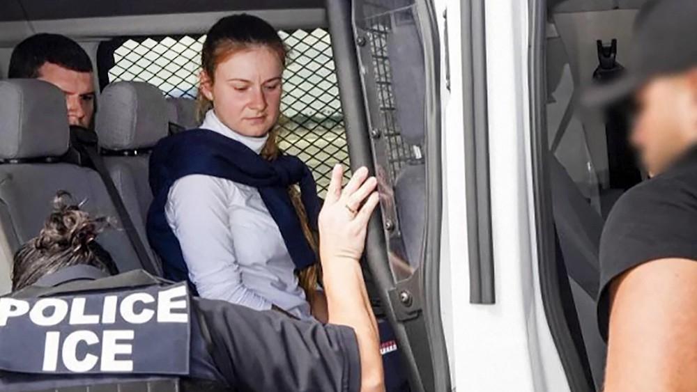 Мария Бутина и полиция США