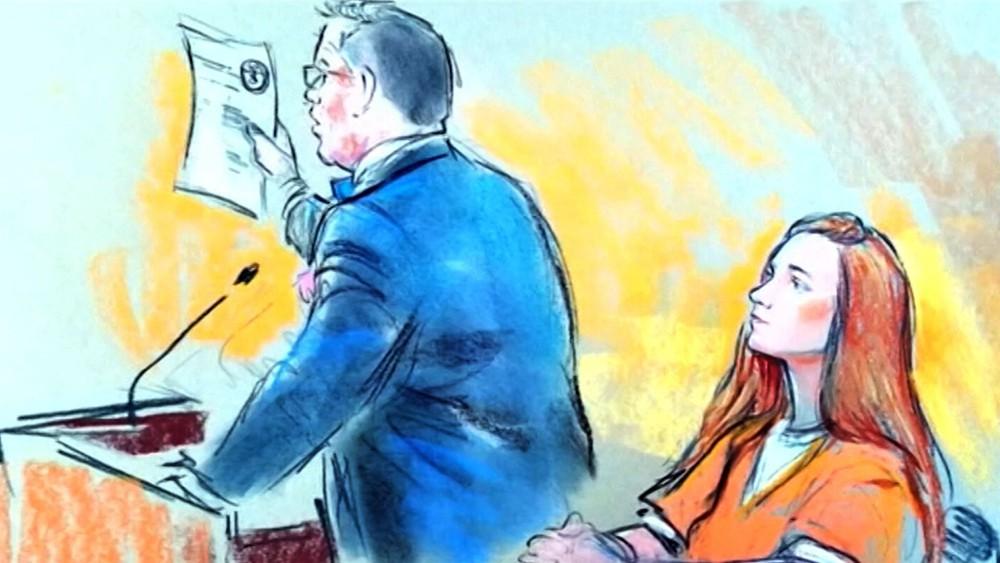 Иллюстрация с заседания суда по делу Марии Бутиной