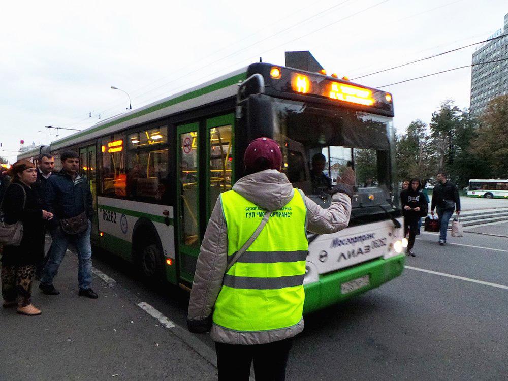 Работа компенсационных автобусов