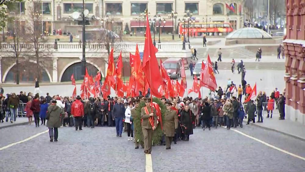 Участники акции КПРФ