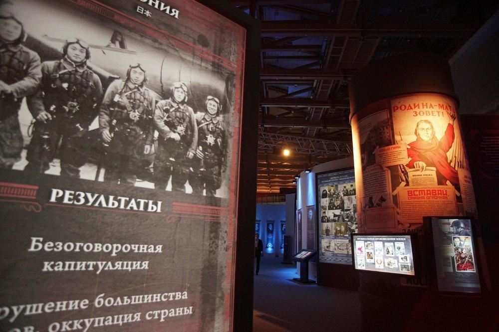 """Выставка-форум """"Православная Русь"""""""