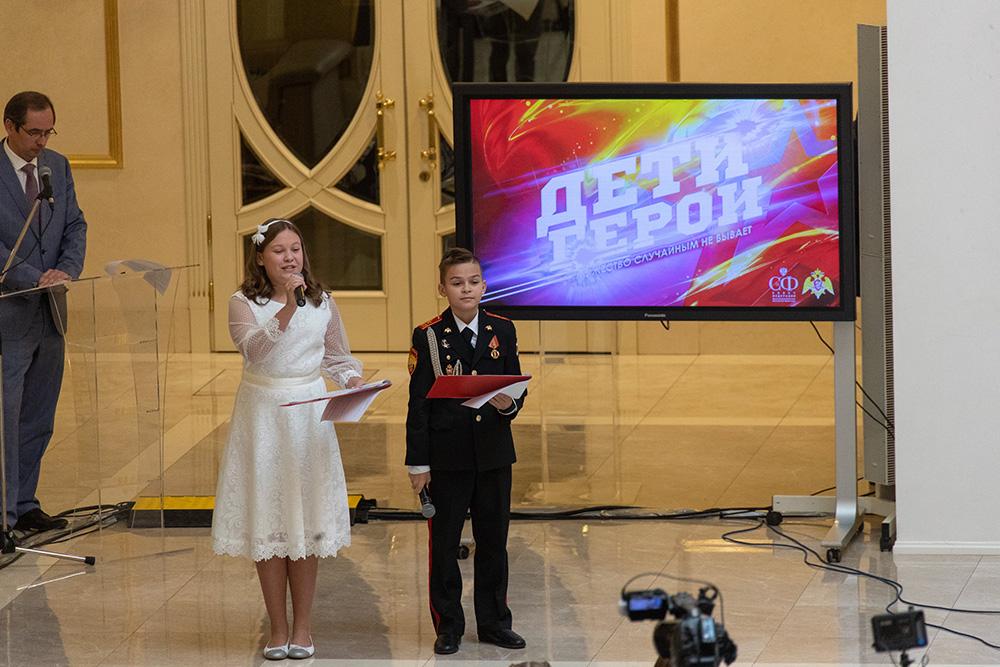 Церемония награждения детей и подростков, проявивших личное мужество в экстремальных ситуациях и спасших человеческие жизни