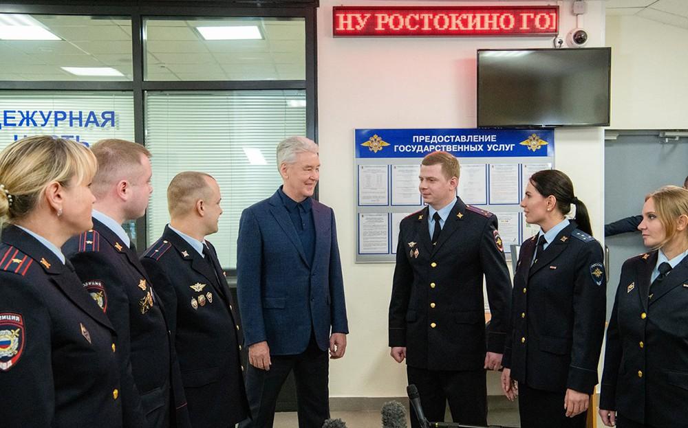 Сергей Собянин посетил здание нового ОВД
