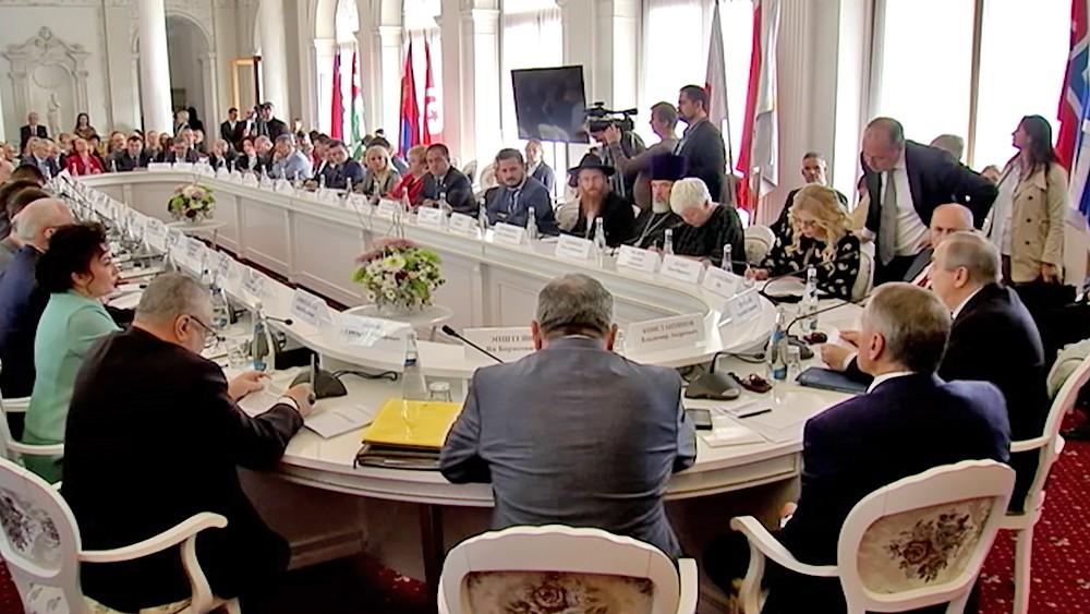 Форум в Крыму
