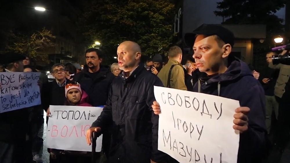Радикалы против задержания Игоря Мазура