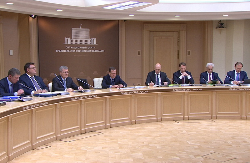 Заседание президиума Совета при президенте России