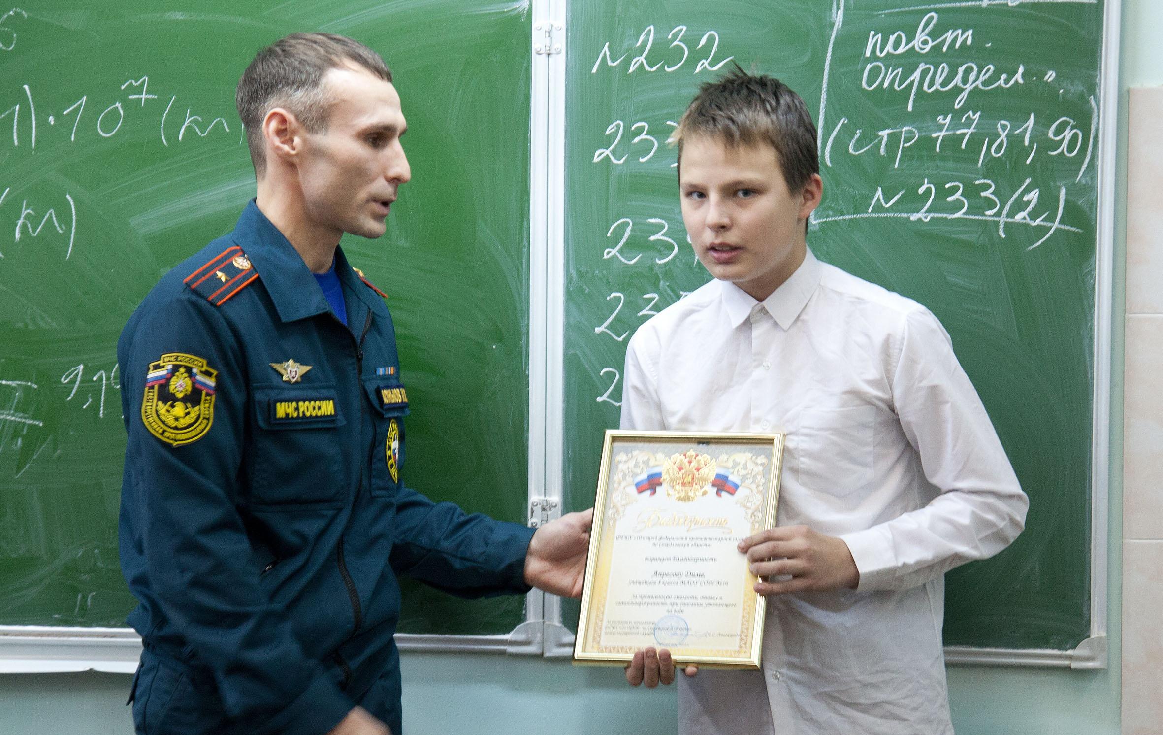 Дима Апресов, спасший девочку