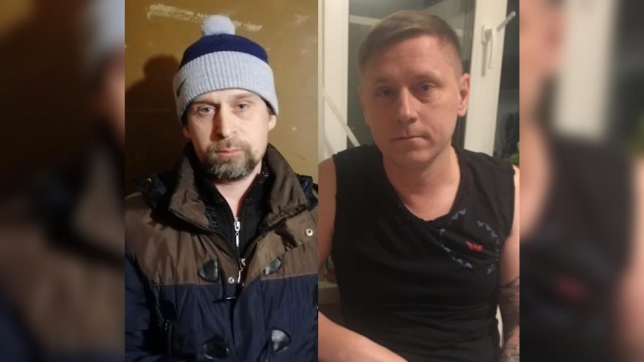 Подозреваемые в призывах к экстремизму и угрозах судье Мосгорсуда