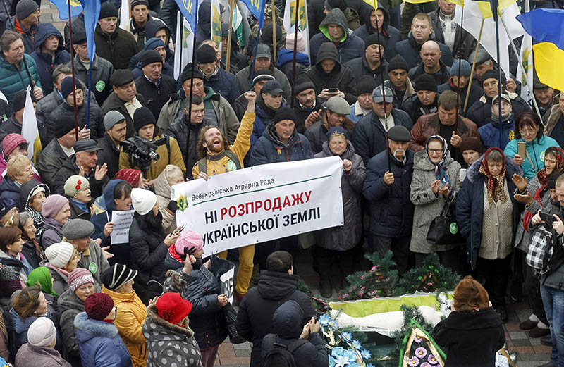 Митинг фермеров на Украине