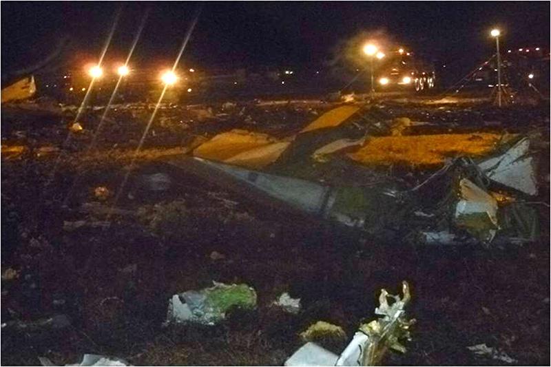 "Место крушения самолета ""Боинг 737"", разбившегося при посадке в аэропорту Казани"