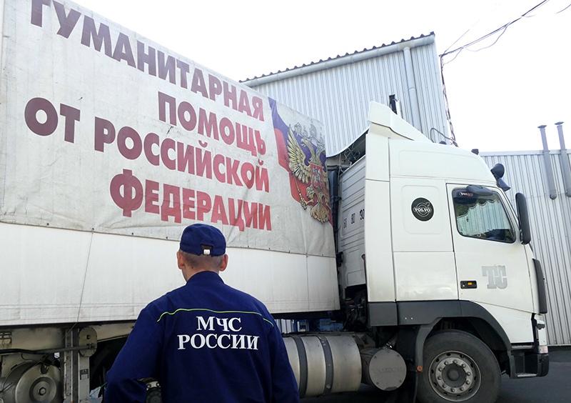 Гуманитарная помощь от Российской Федерации для жителей Донбасса