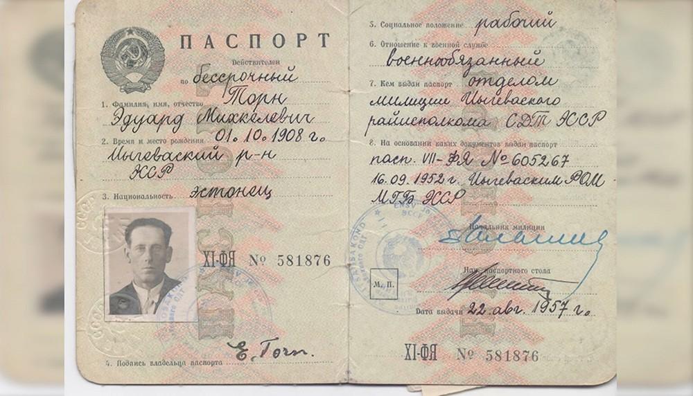 Документы уголовного дела о эстонских карателей под Псковом