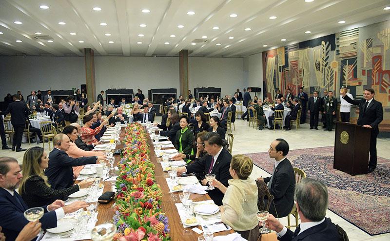Саммит в Бразилии