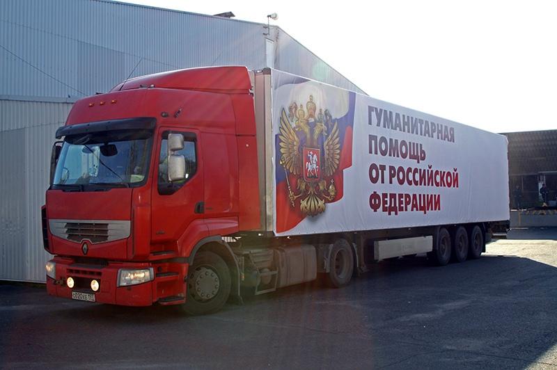 Автомобиль гуманитарного конвоя МЧС