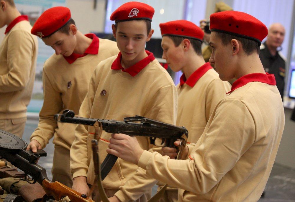 """Военно-патриотического движение молодежи """"Юнармия"""""""