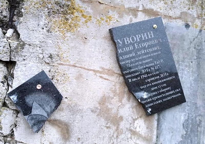 Оскверненный памятник советским солдатам в Молдавии