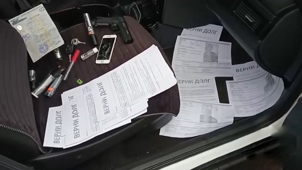 Бумаги лжеколлекторов