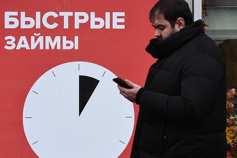 В Ульяновске коллекторы угрожают заразить должников СПИДом