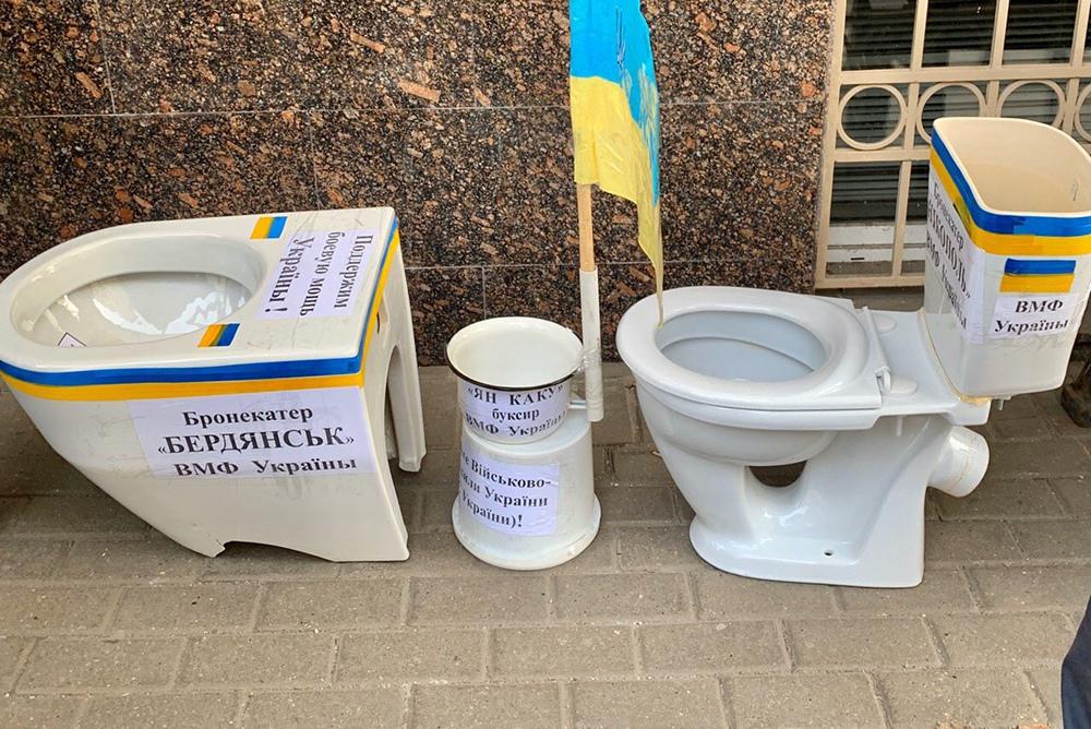 Унитазы у Посольства Украины