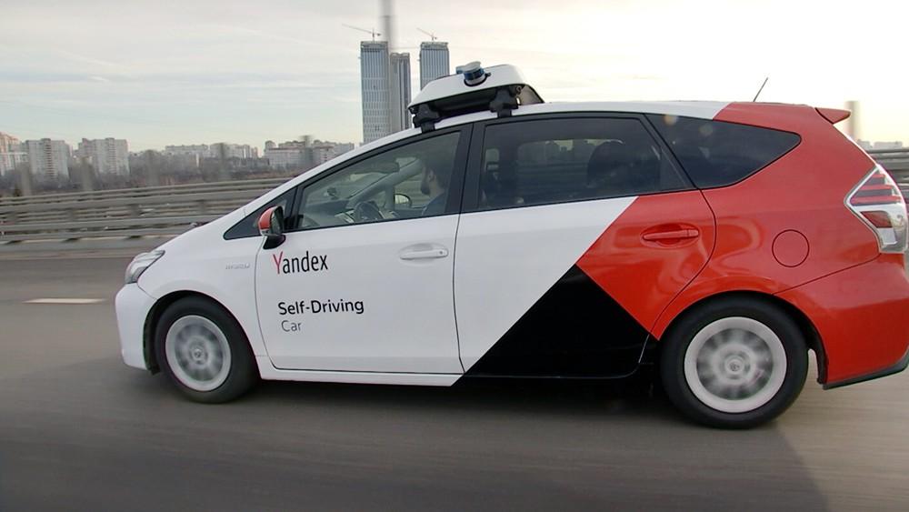Беспилотный автомобиль Yandex