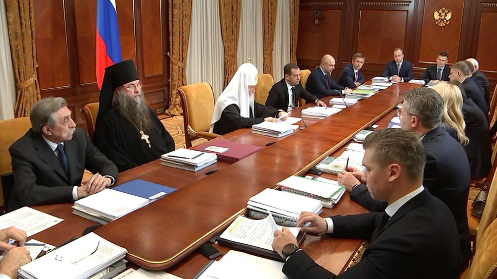 Заседание Попечительского совета по восстановлению Воскресенского Ново-Иерусалимского монастыря