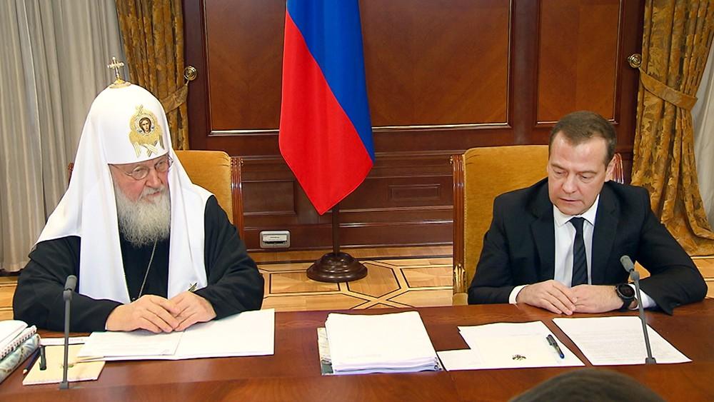 Патриарх Московский и всея Руси Кирилл и Дмитрий Медведев