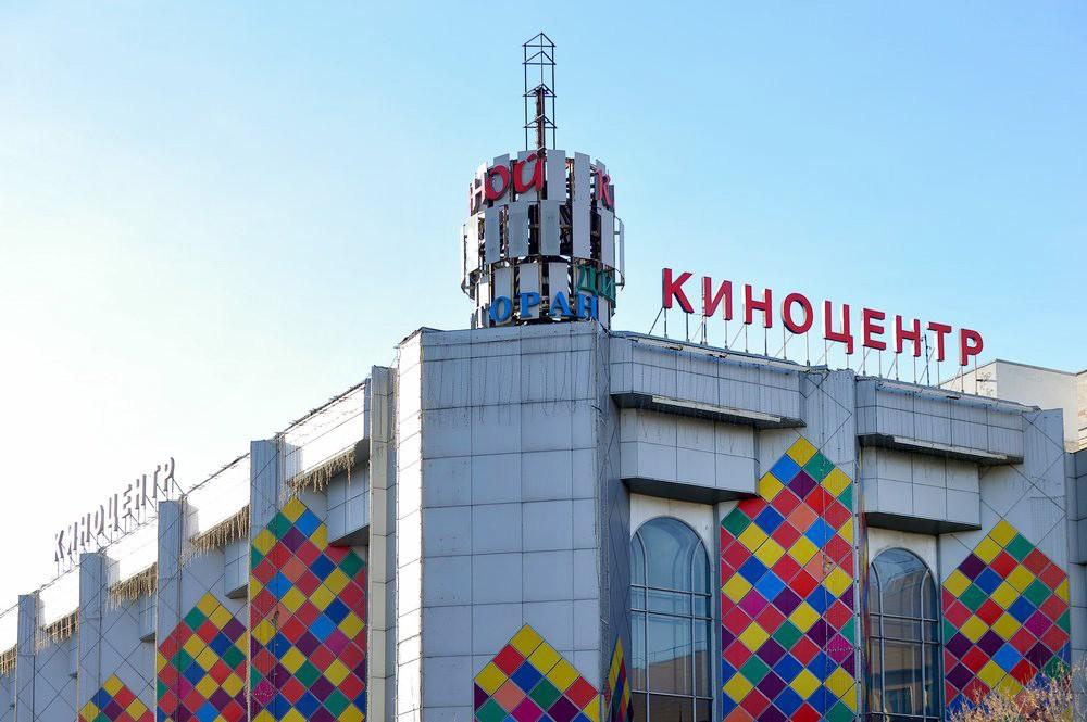 """Киноцентр """"Соловей"""" на Красной Пресне"""