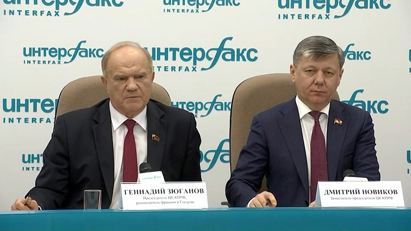 Геннадий Зюганов и Дмитрий Новиков