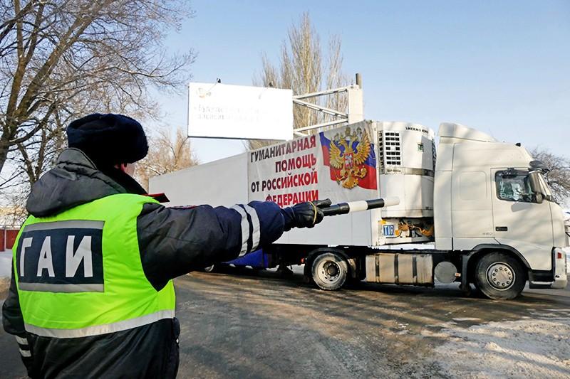 Автоколонна МЧС России с гуманитарной помощью для жителей Донбасса