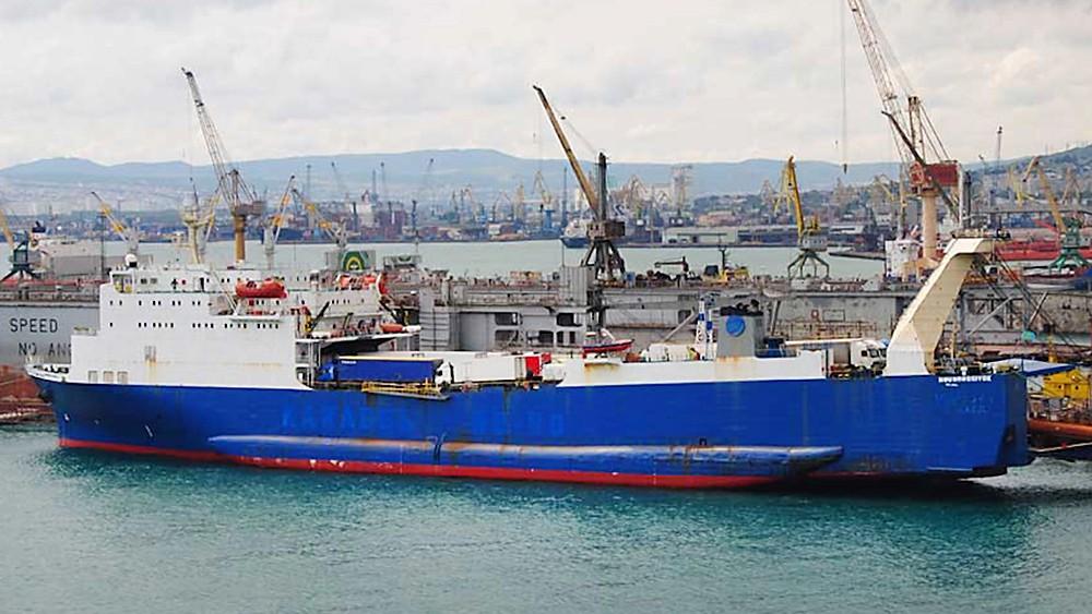 Арестованное российское судно