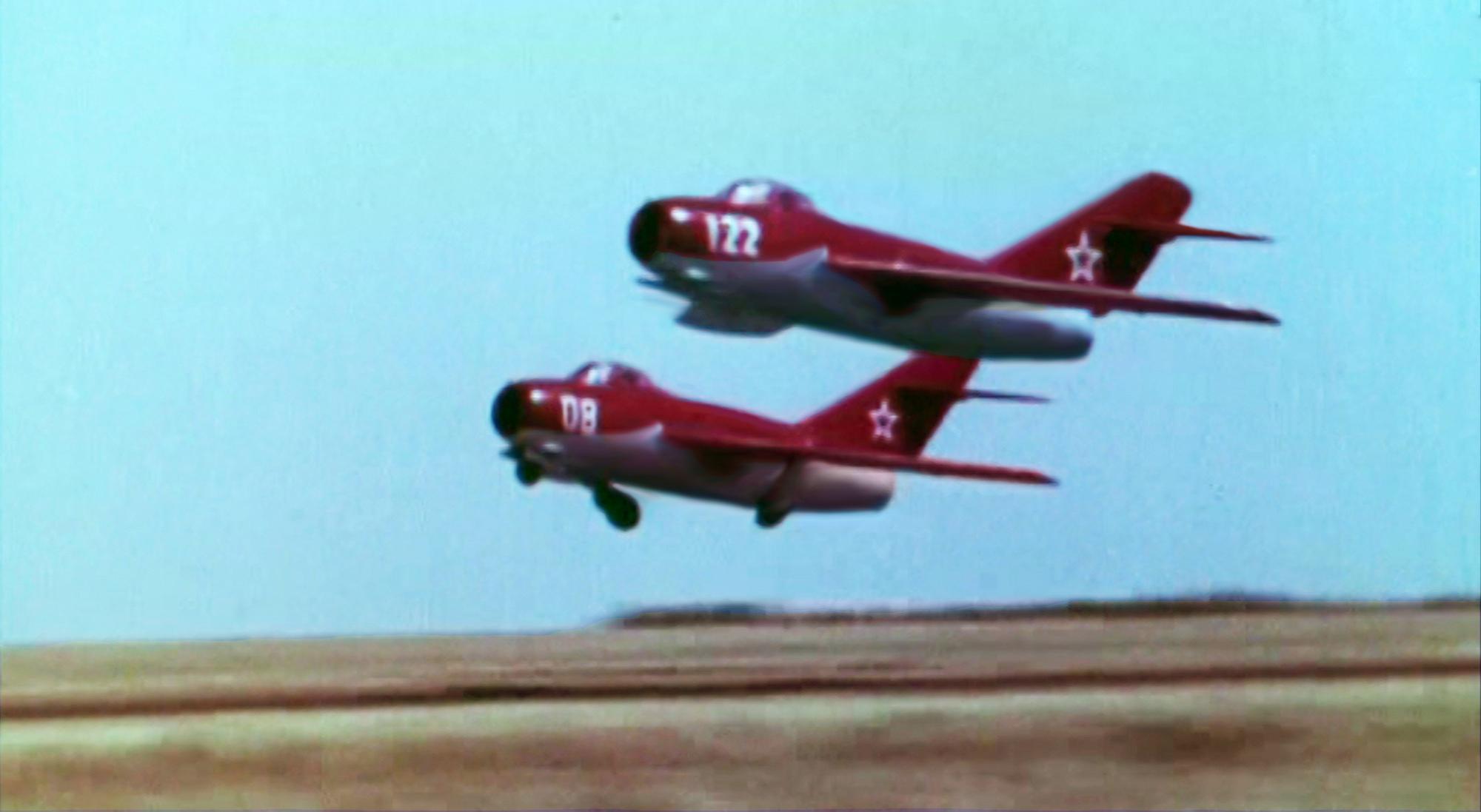 """МиГ-15. Пилотажная группа """"Красные стрелы"""""""