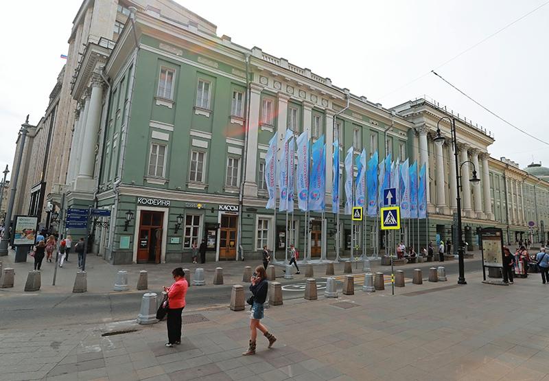 Здание Дома Союзов на улице Большая Дмитровка в Москве