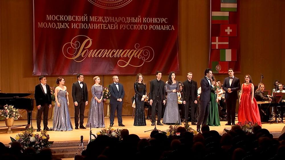 Международный конкурс молодых исполнителей