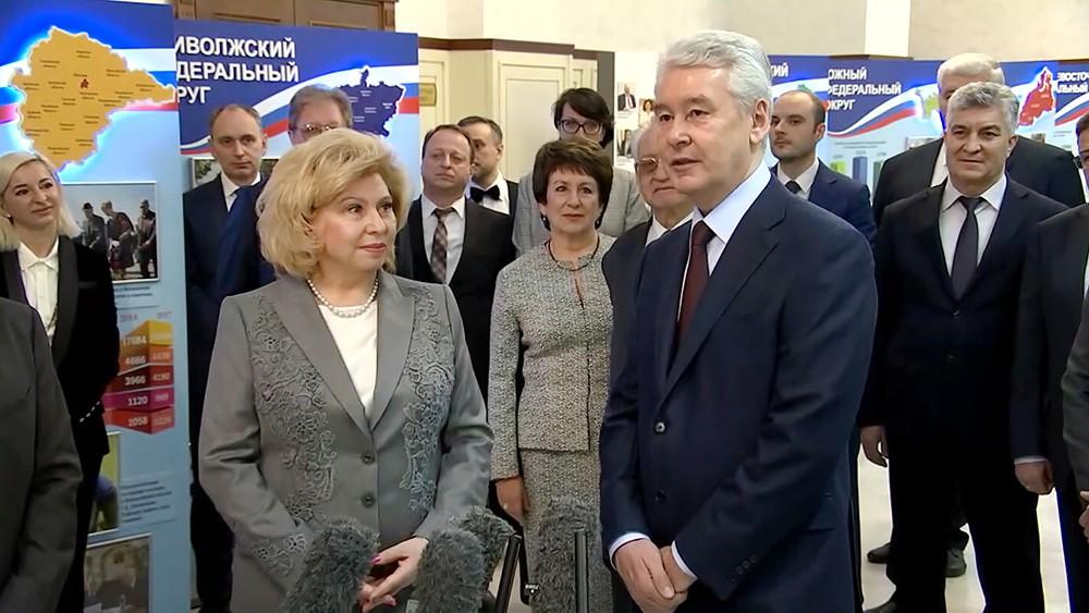 Сергей Собянин и Татьяна Москалькова