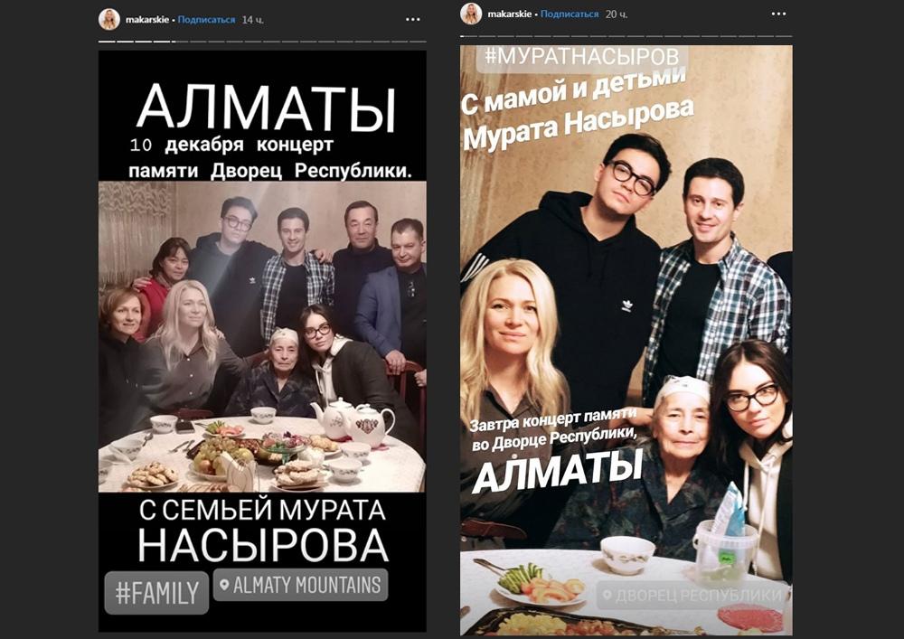 Семья Насырова
