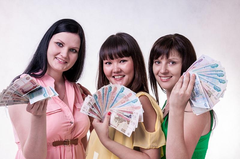 Девушки с деньгами