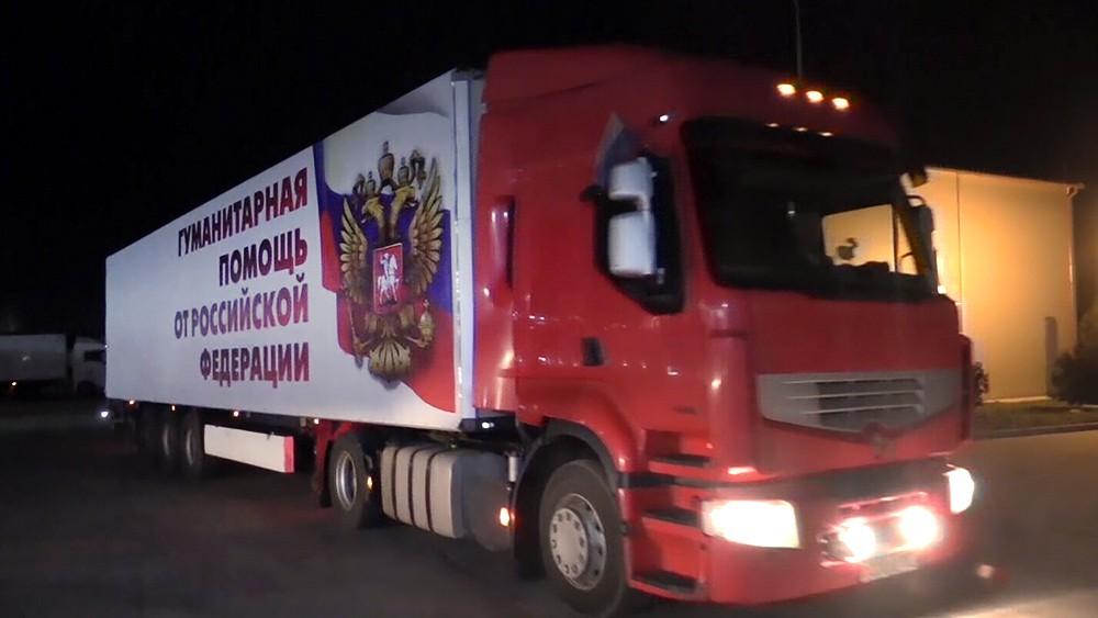 Гуманитарная помощь жителям Донбасса
