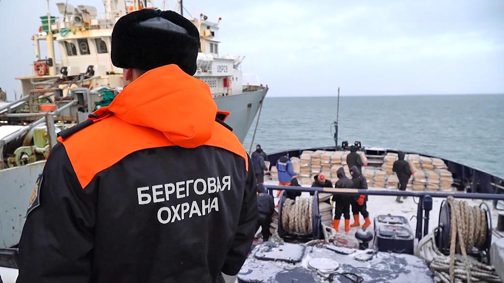 Береговая охрана задержала браконьеров