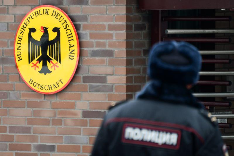 Посольство Германии в Москве