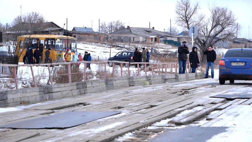 Аварийный мосту