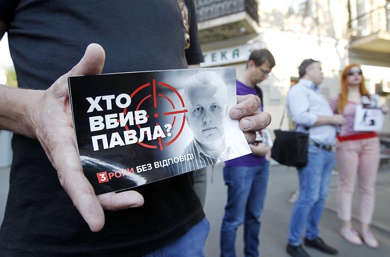 Митинг в память о гибели журналиста Павла Шеремета
