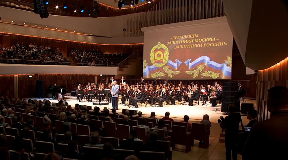 Концерт в честь подвига кремлевских курсантов