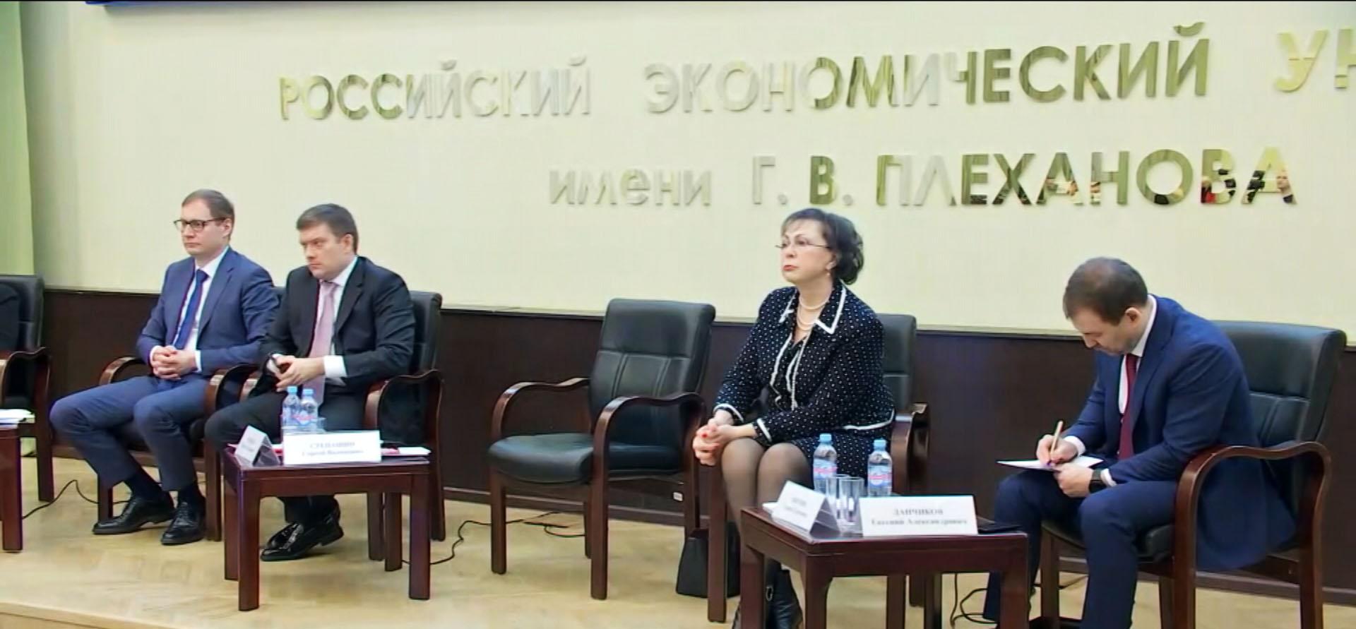 В Москве обсудили методы контроля при реализации нацпроектов
