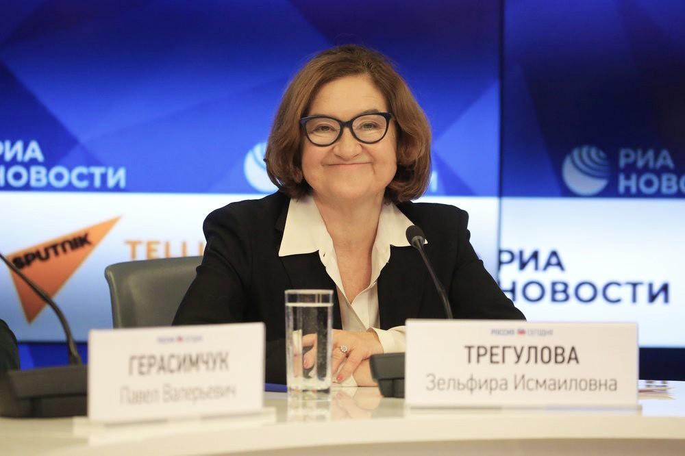Гендиректор ГТГ Зельфира Трегулова
